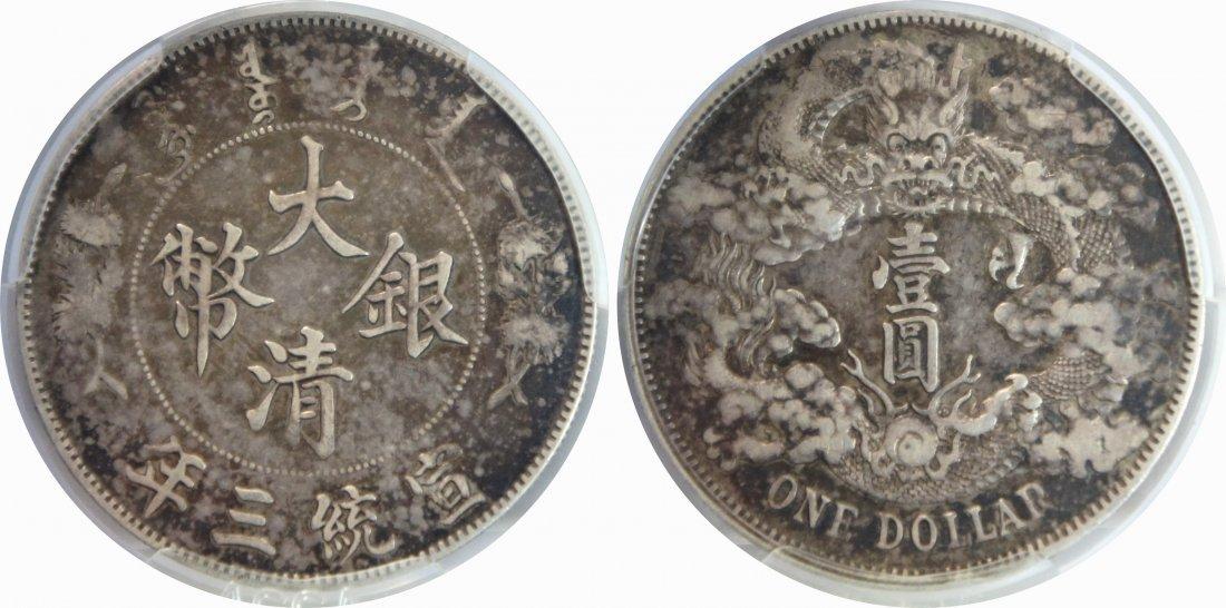 General Issue, Yr.3, Silver dollar. ACCA EF 40
