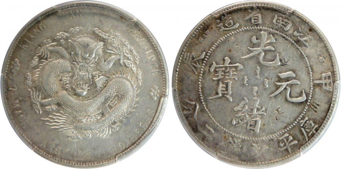 Kiangnan, Silver dollar, PCGS XF Details