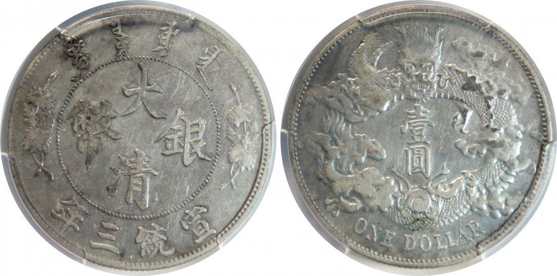 General Issue, Yr.3, Silver dollar. PCGS XF Details