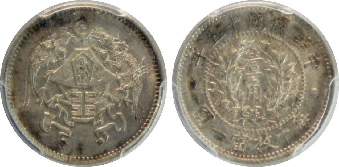 Silver 10c, Dragon and Phoenix. PCGS UNC-Details