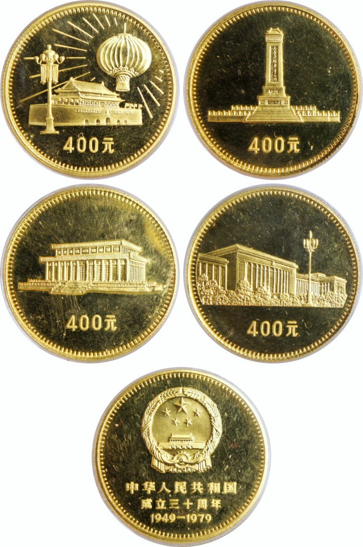 1979, Gold Proof 400 Yuan x4, Tien An Men
