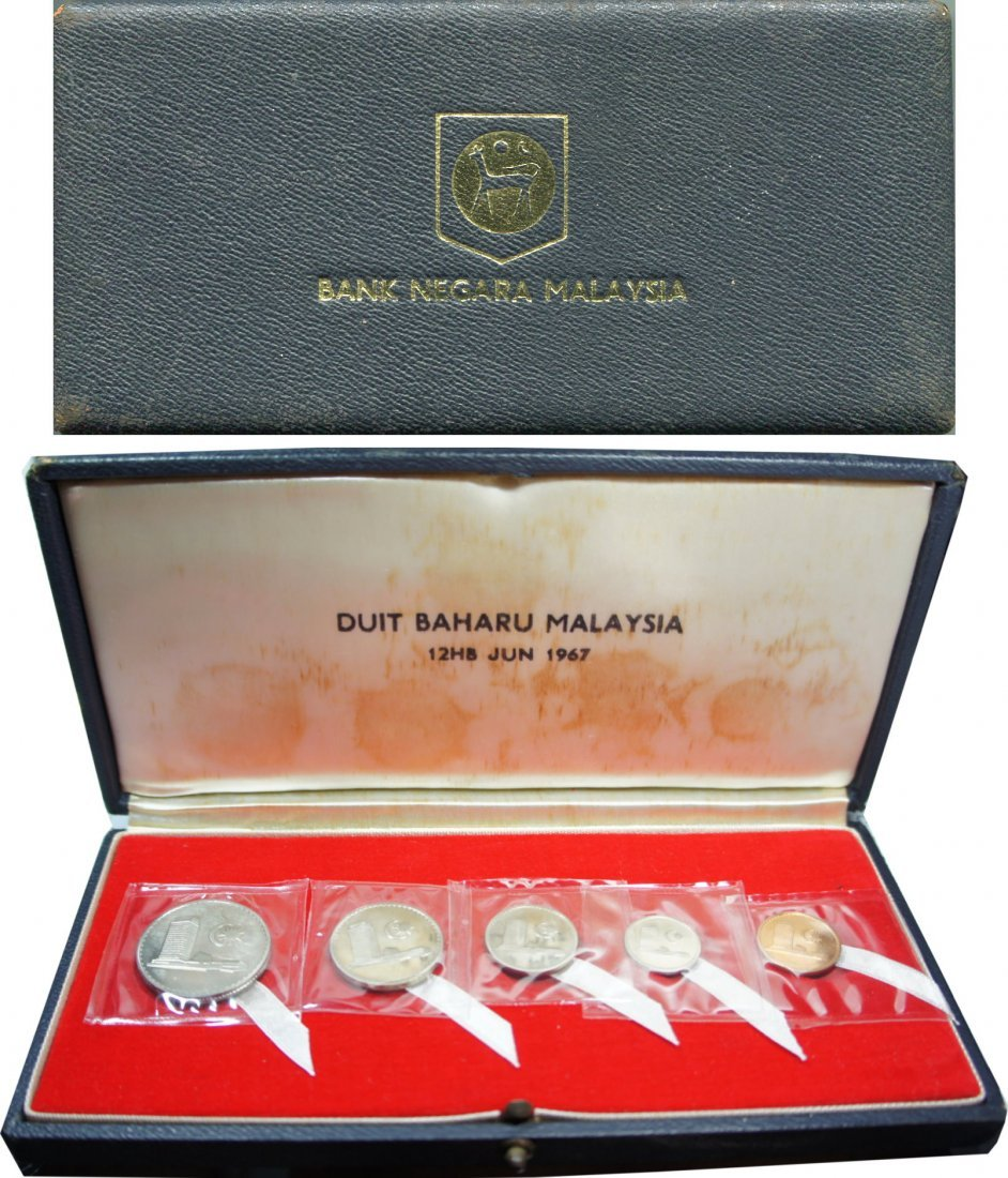 Malaysia, 1967, 1st Series, Parliament House Proof