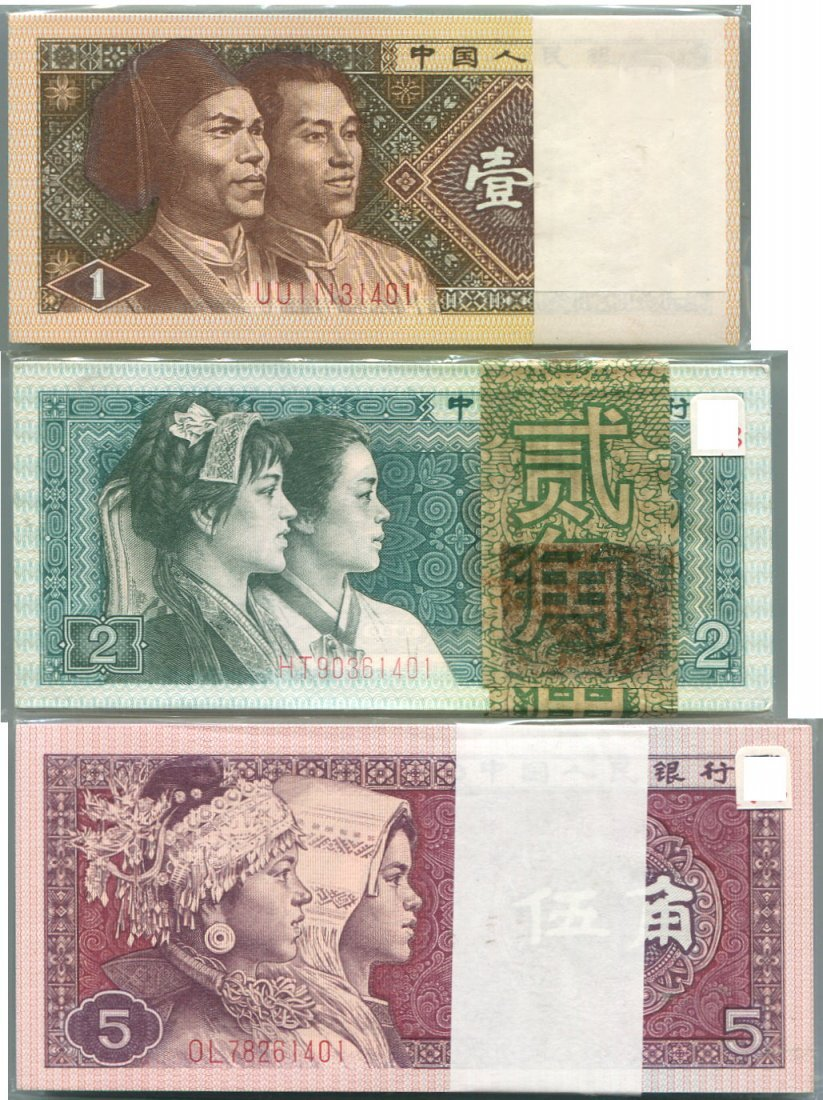 China, 1, 2, 5 Jiao,100pcs x 3, last 4 numbers are