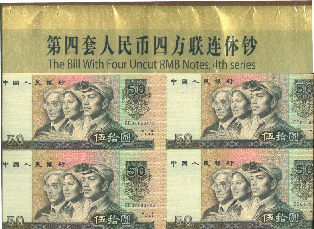 China, 1980, 50 Yuan, 4 in 1 uncut sheet. UNC