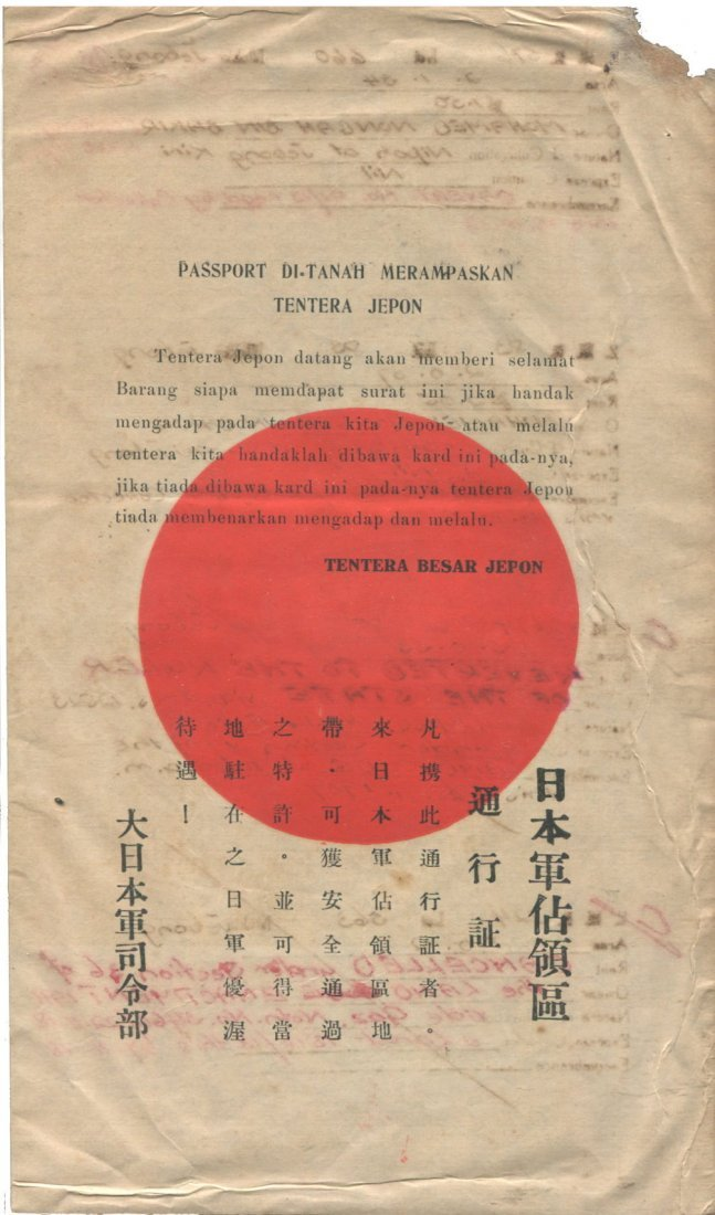 Passport of Japanese Occupation Area, with Chinese and