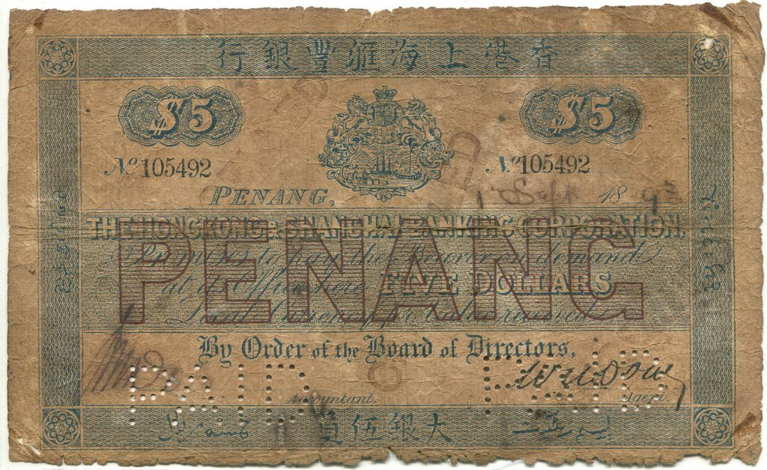 Penang / The Hong Kong & Shanghai Banking Corporation.