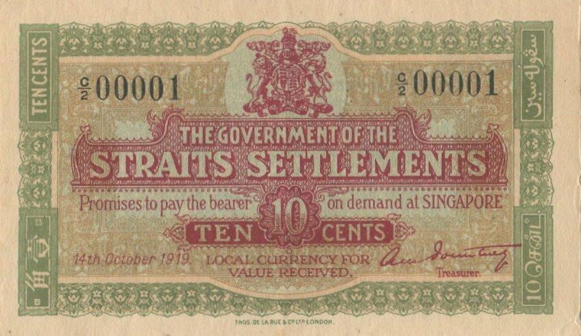 Straits Settlements, 1919, 10c, C/2 00001. EF