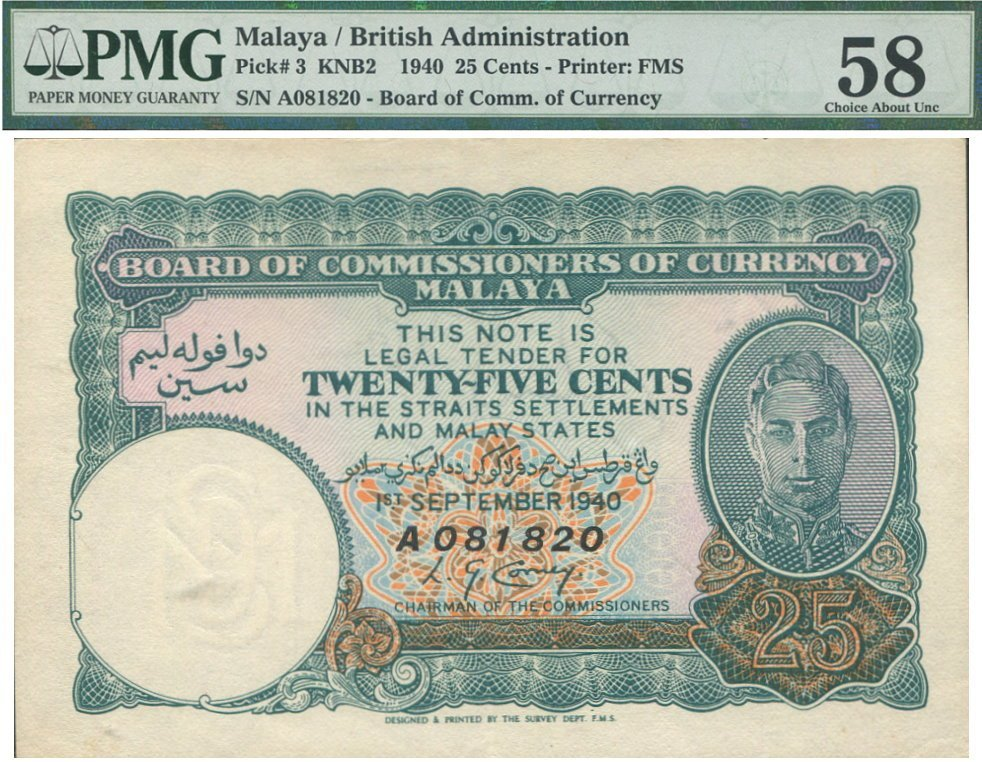 Malaya, Emergency Issue, 1940, 25c. PMG 58