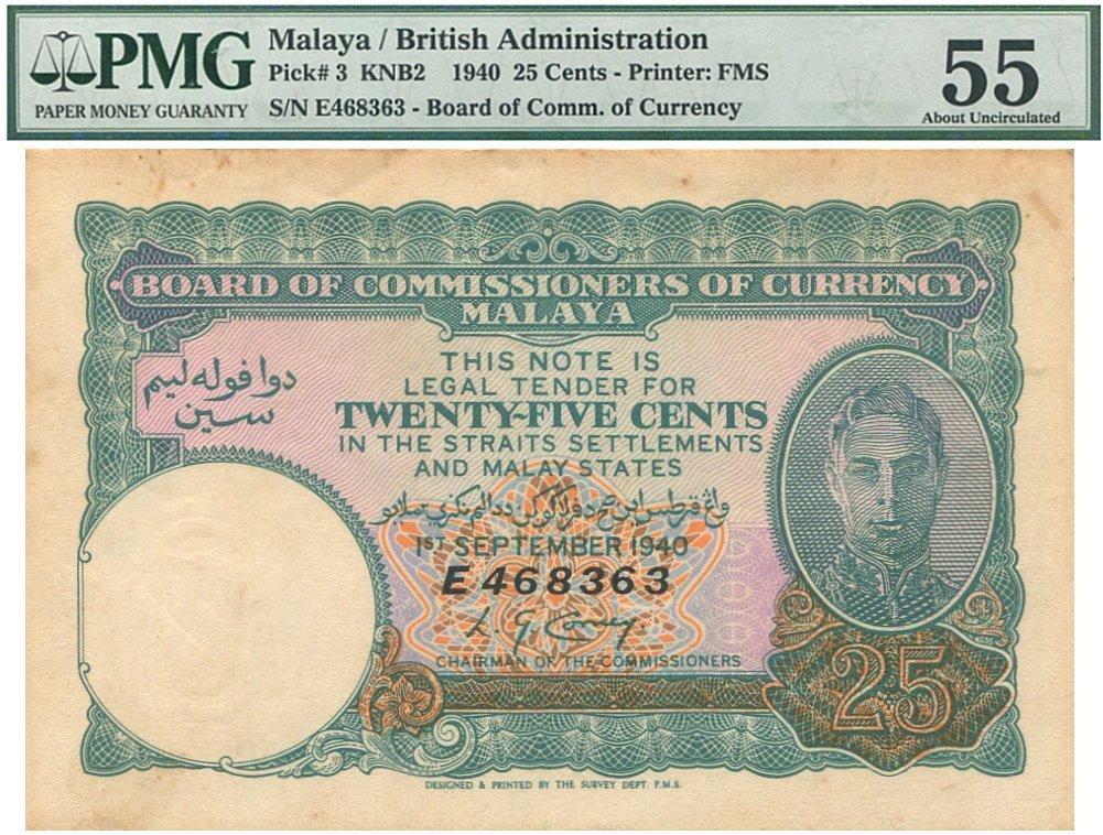 Malaya, Emergency Issue, 1940, 25c. PMG AU 55