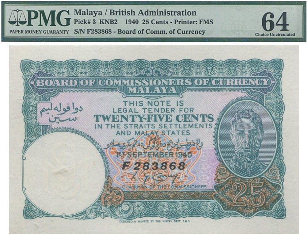 Malaya, 1940, 25c. PMG 64