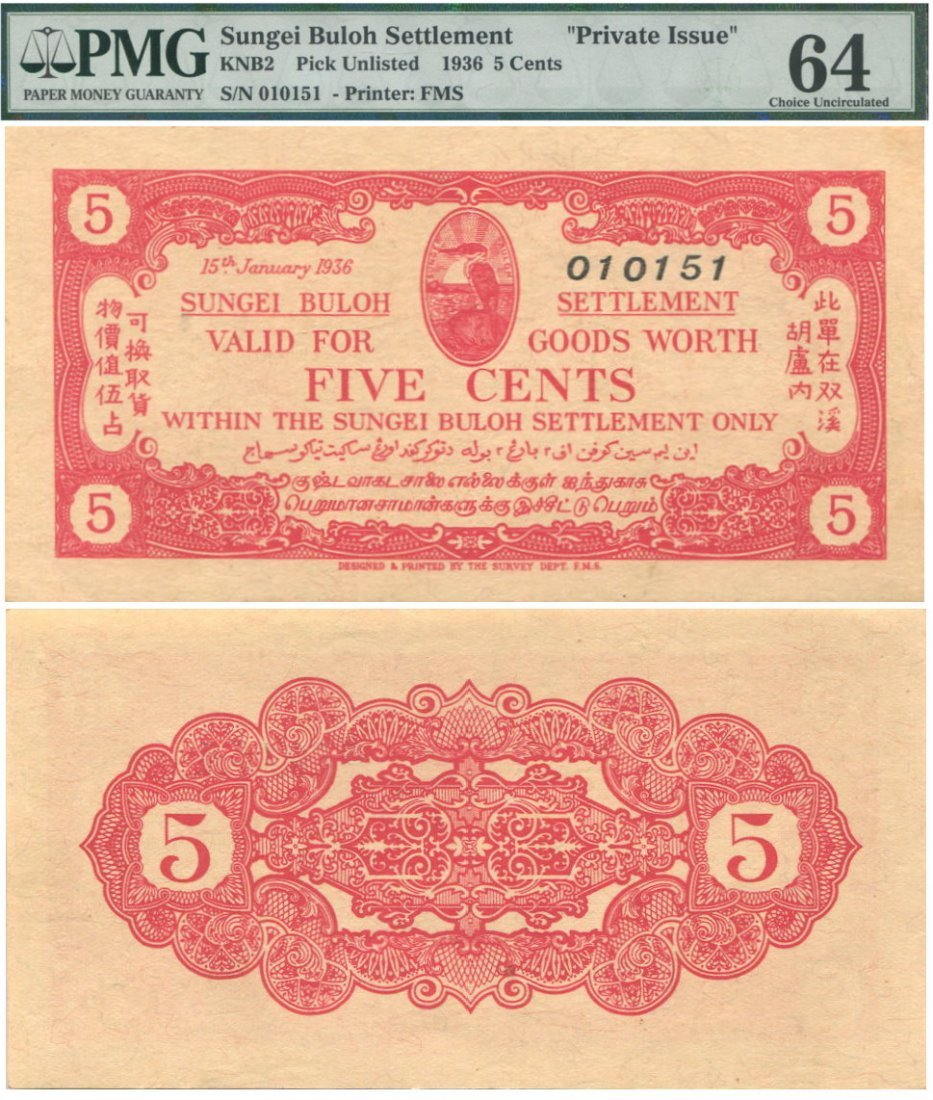 Sungei Buloh Settlement, 1936, 5 Cents, PMG 64