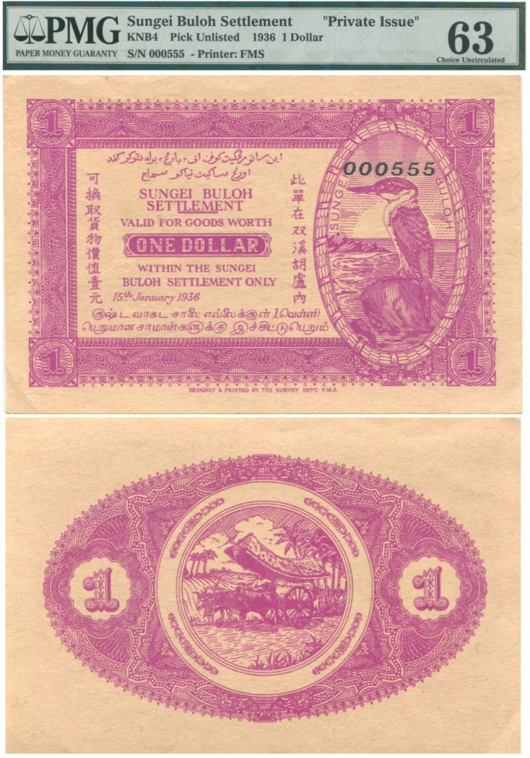 Sungei Buloh Settlement, 1936, 1 Dollar. PMG 63