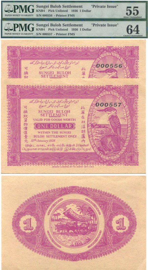 Sungei Buloh Settlement, 1936, 1 Dollar, Pair, PMG AU
