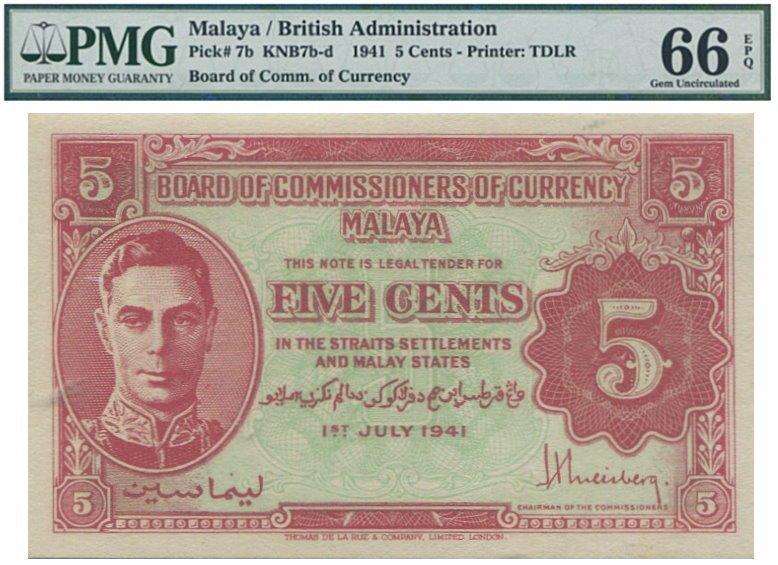 Malaya & British Borneo, 1941, 5c, PMG 66 EPQ