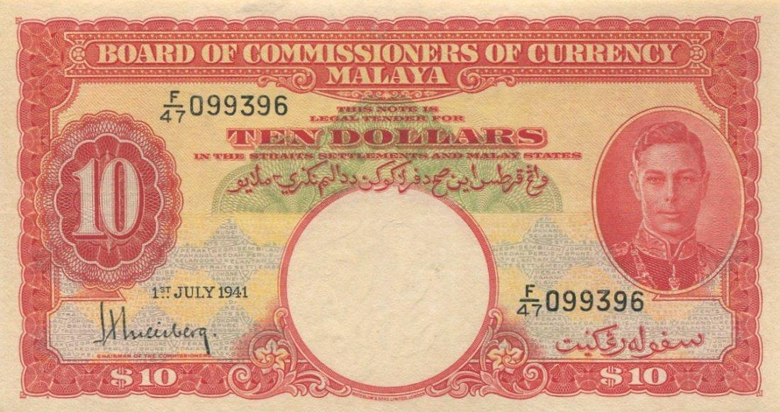 Malaya, 1941, $10, F/47 099369. AU-UNC