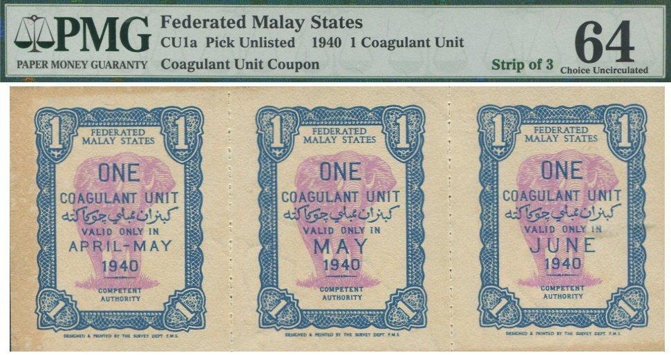 Federated Malay State, 1941,  1 Cougulant. PMG 64,