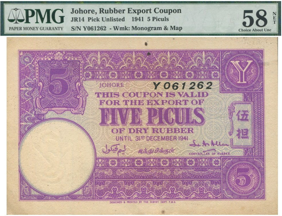 Johor Rubber Export Coupon, 1941, 5 Picul. PMG 58 NET