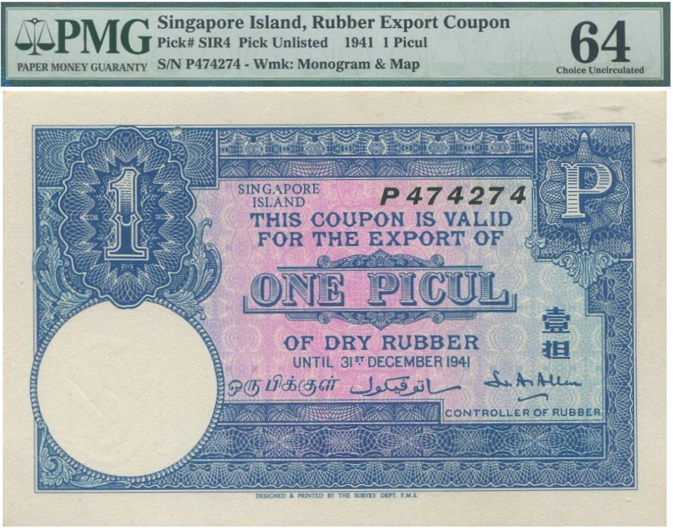 Singapore Island, Rubber Export Coupon, 31-12-1941,  1