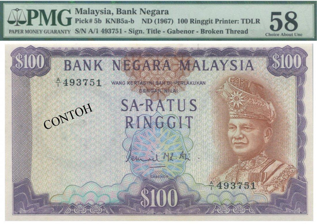 Malaysia, 1st series,  RM 100, , 1st prefix. PMG AU 58