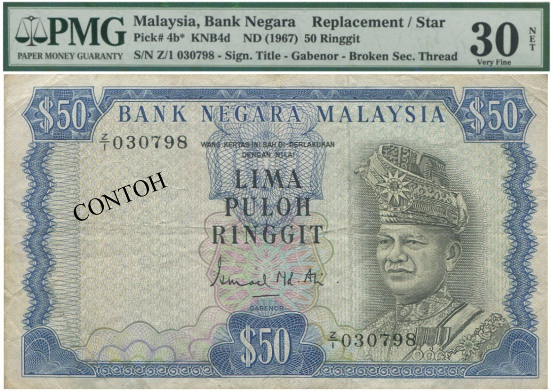 Malaysia, 1st series, RM 50, replacement, . PMG VF 30
