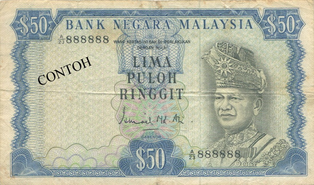 "MY, 1st series, RM 50, Solid ""8"", AVF"