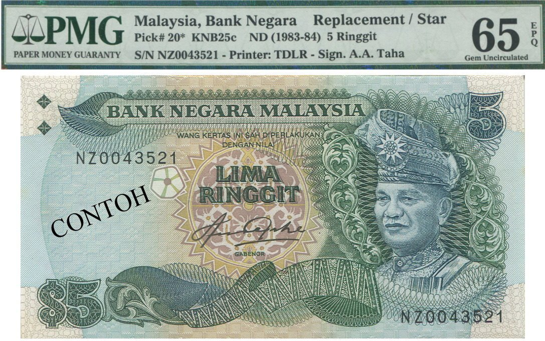 MY, 5th series, RM 5, replacement note,PMG 65 EPQ