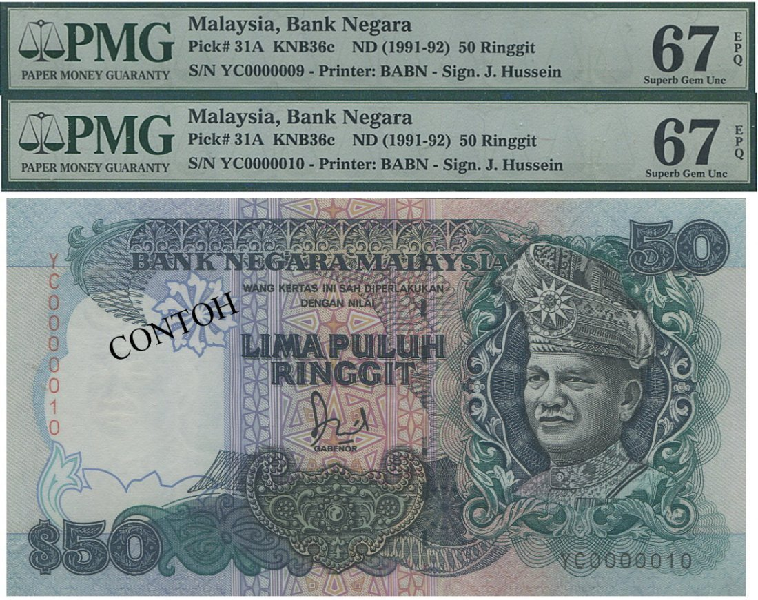 MY, 6th series, RM 50, pair, PMG 67 EPQ