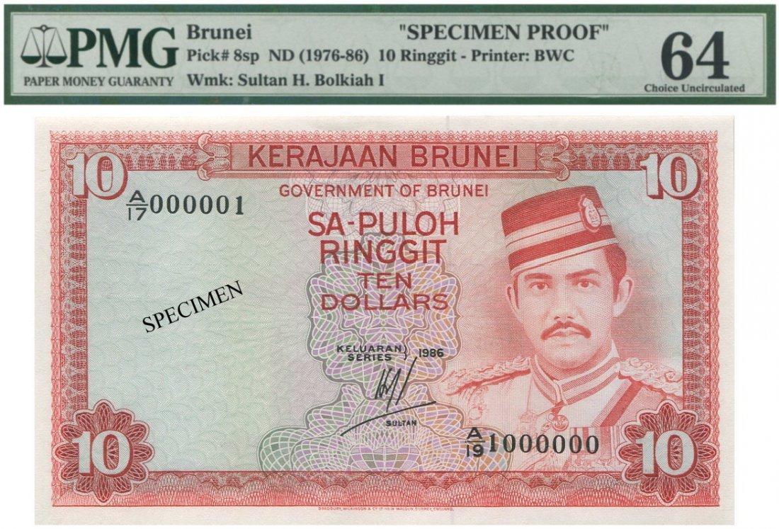 Brunei, 1986, 10 Ringgit Specimen, PMG UNC 64