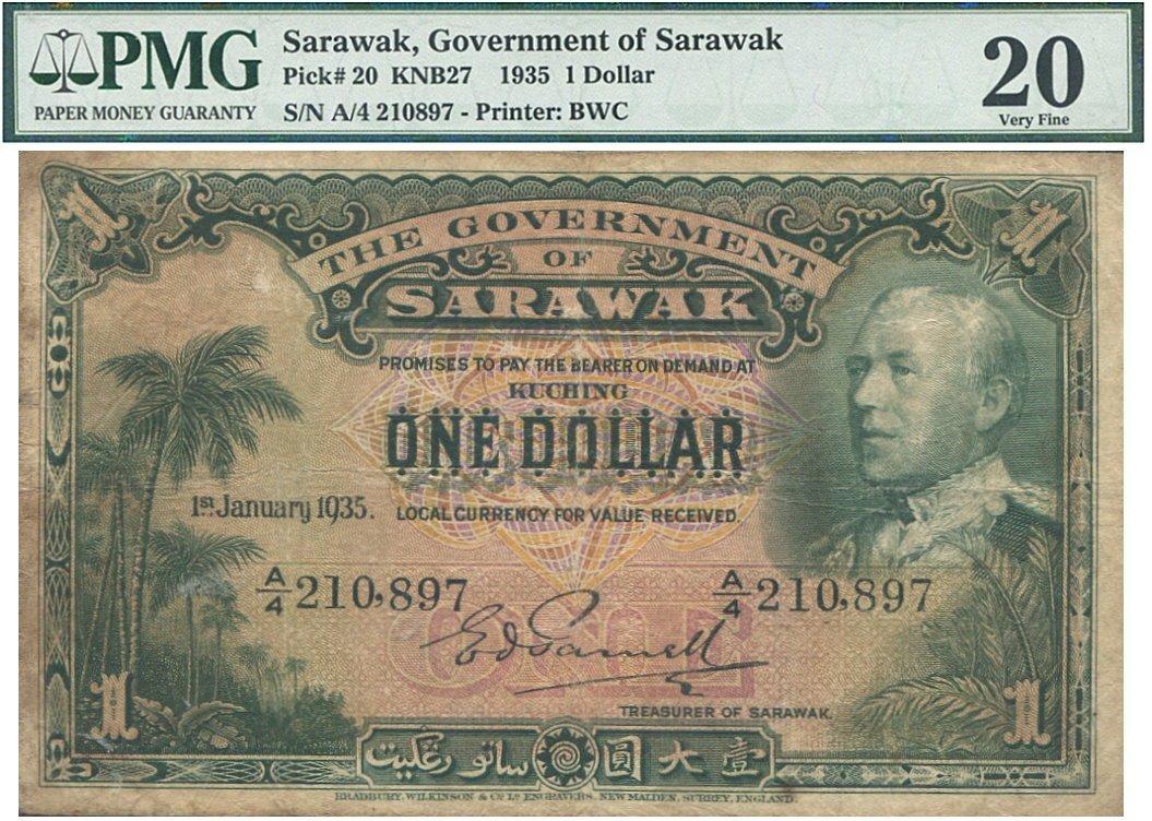 Sarawak, 1935, $1, PMG 20