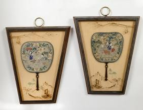Pair Of Chinese Embroidered Silk Fans