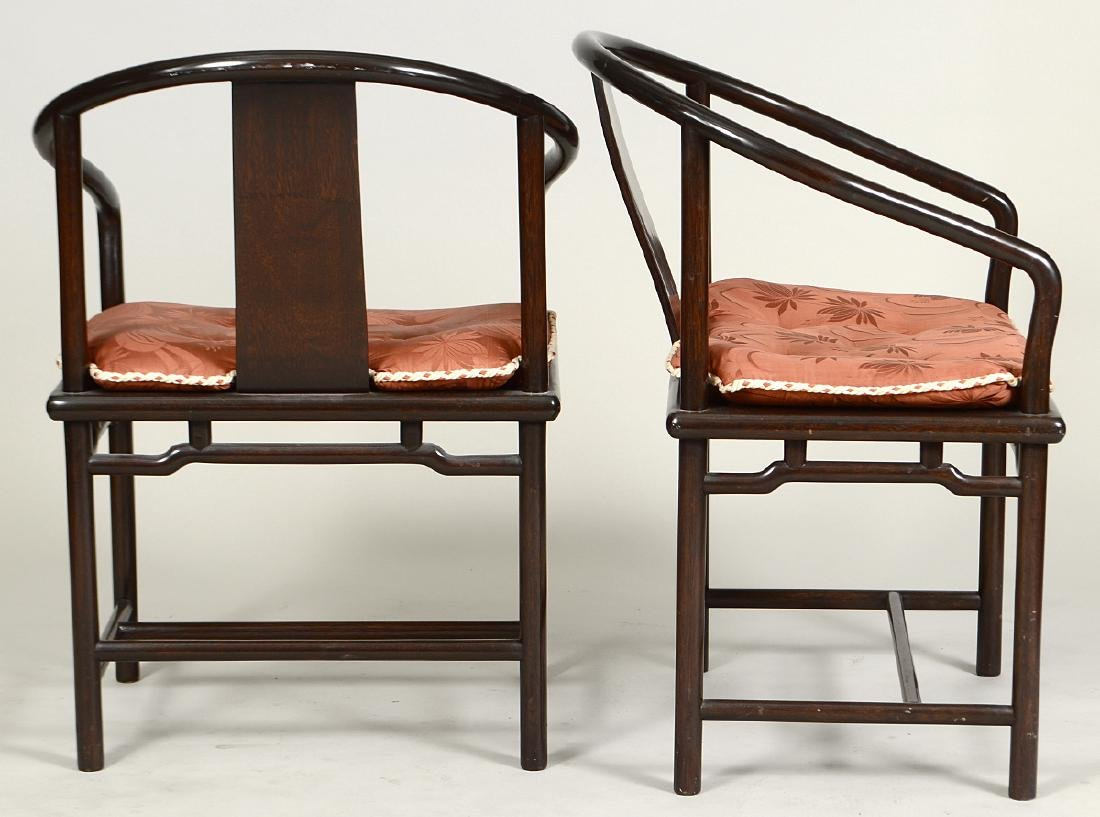 PAIR OF CHINESE HARDWOOD HORSESHOE-BACK ARMCHAIRS - 2