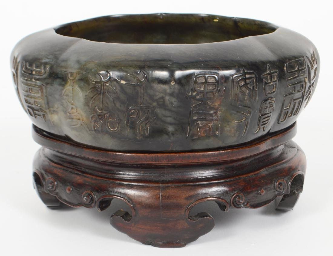 CHINESE MOTTLED SPINACHE JADE OVAL BOWL ON STAND
