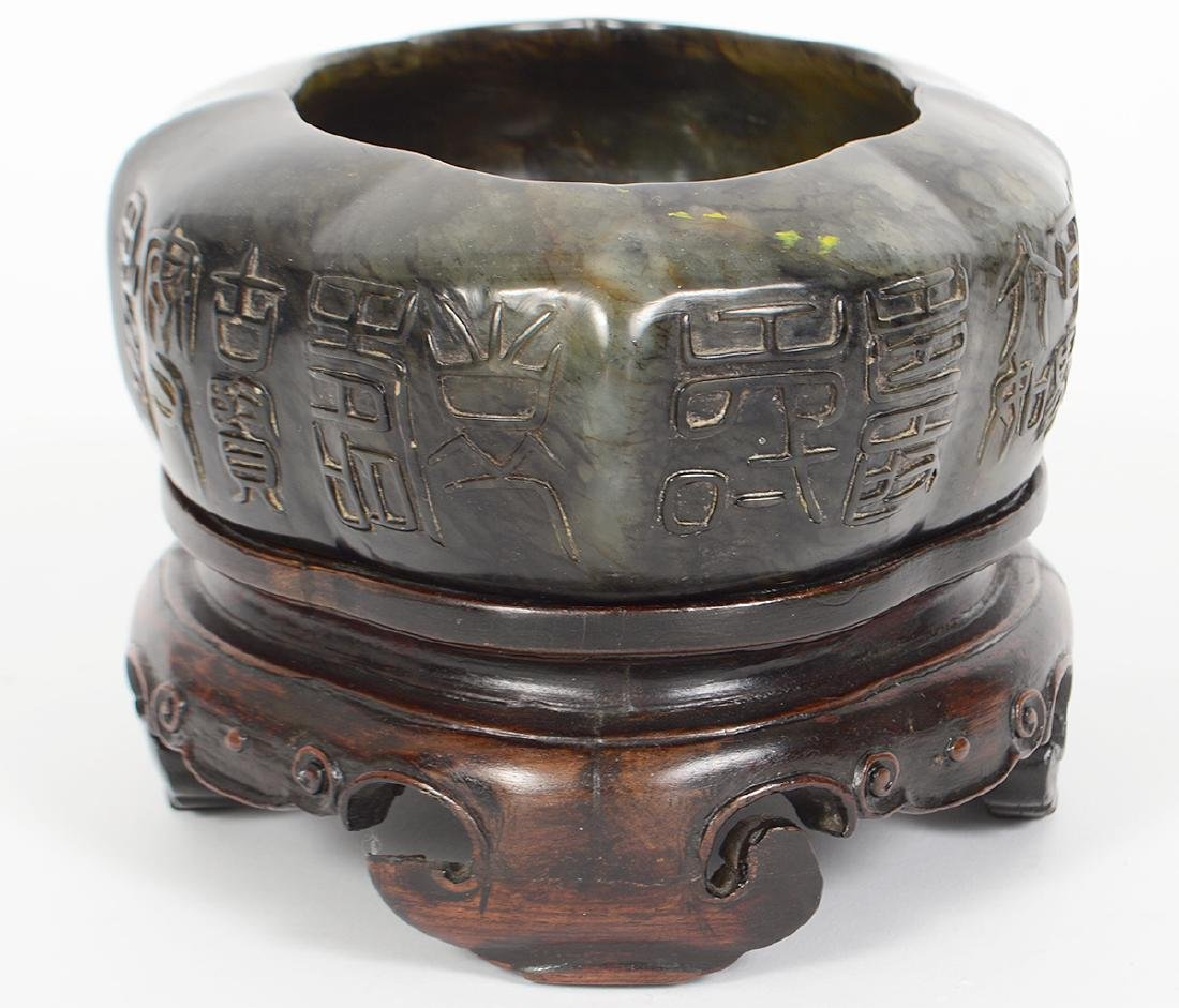 CHINESE MOTTLED SPINACHE JADE OVAL BOWL ON STAND - 2