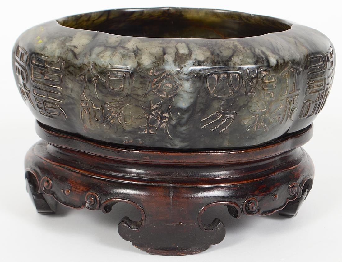CHINESE MOTTLED SPINACHE JADE OVAL BOWL ON STAND - 3