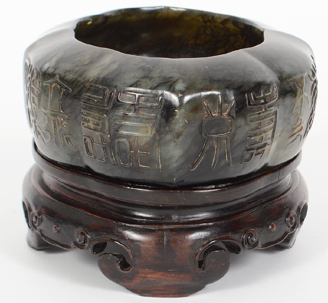 CHINESE MOTTLED SPINACHE JADE OVAL BOWL ON STAND - 4