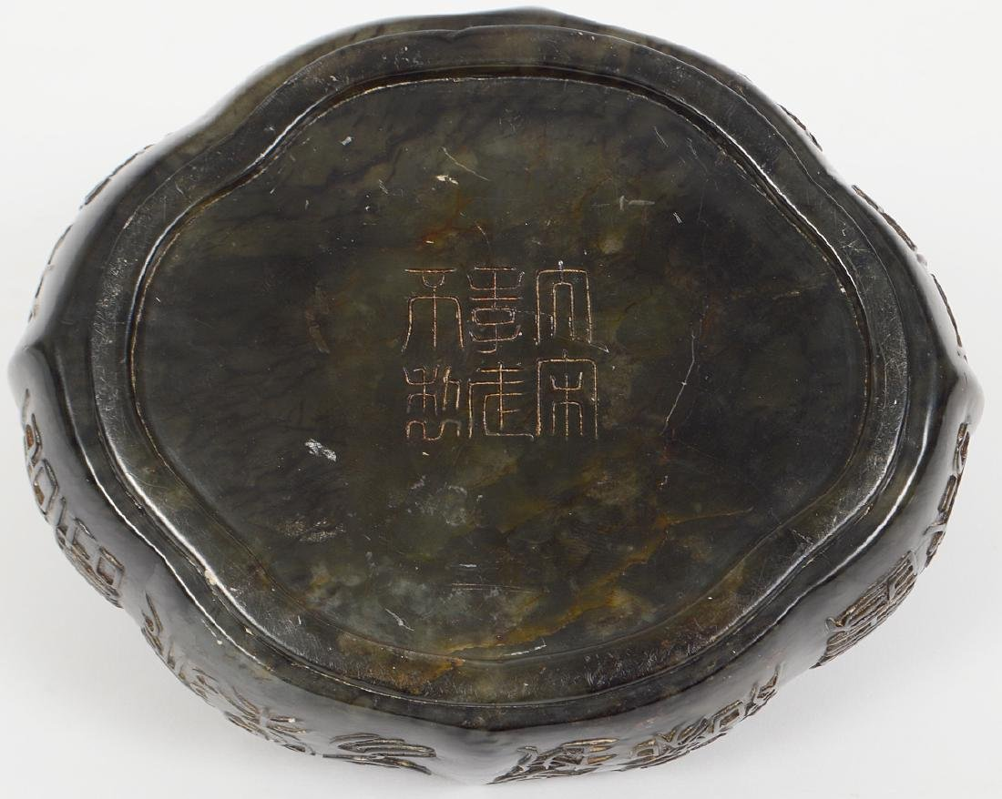 CHINESE MOTTLED SPINACHE JADE OVAL BOWL ON STAND - 6