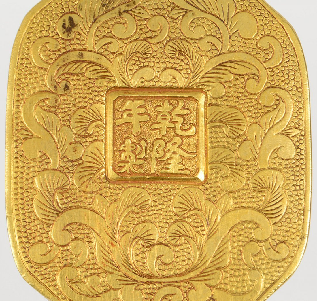 CHINESE JADE INSET GILT METAL RUYI SCEPTER - 9