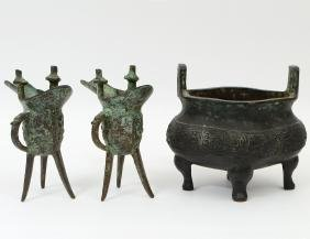 THREE CHINESE ARCHAISTIC BRONZE VESSELS