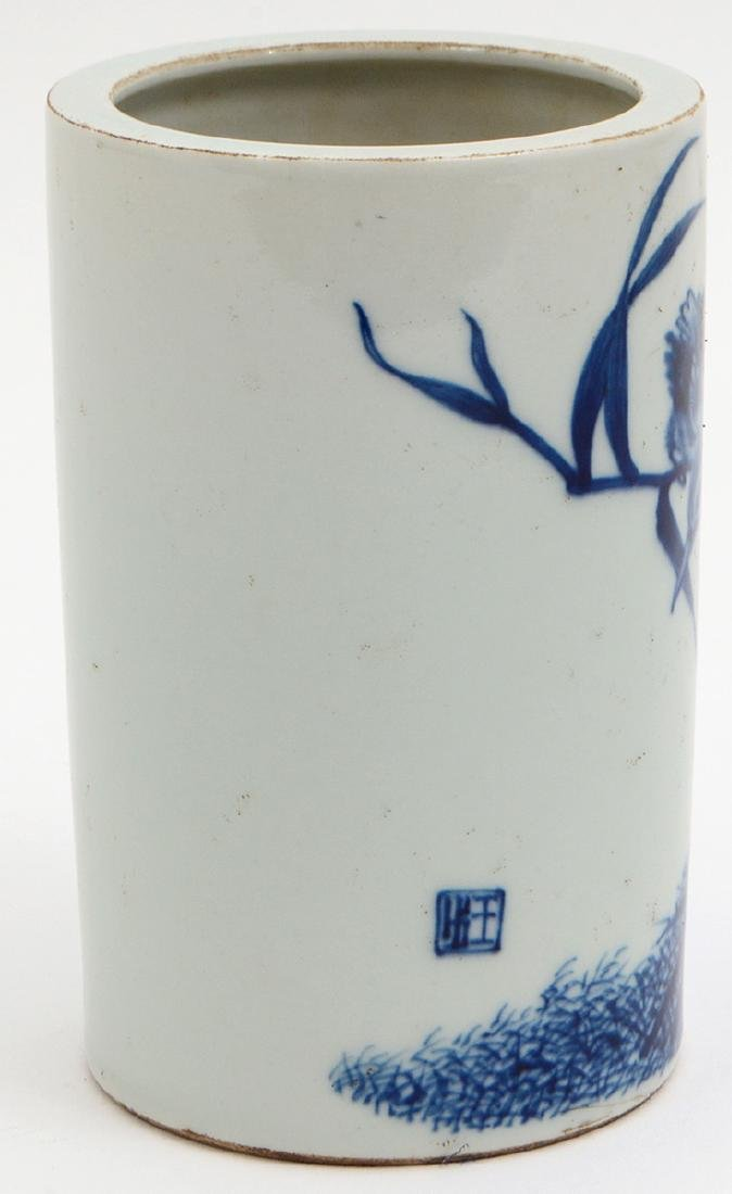 CHINESE CYLINDRICAL PORCELAIN BRUSH POT - 5