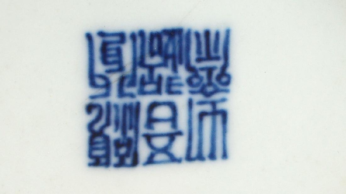 CHINESE CYLINDRICAL PORCELAIN BRUSH POT - 7