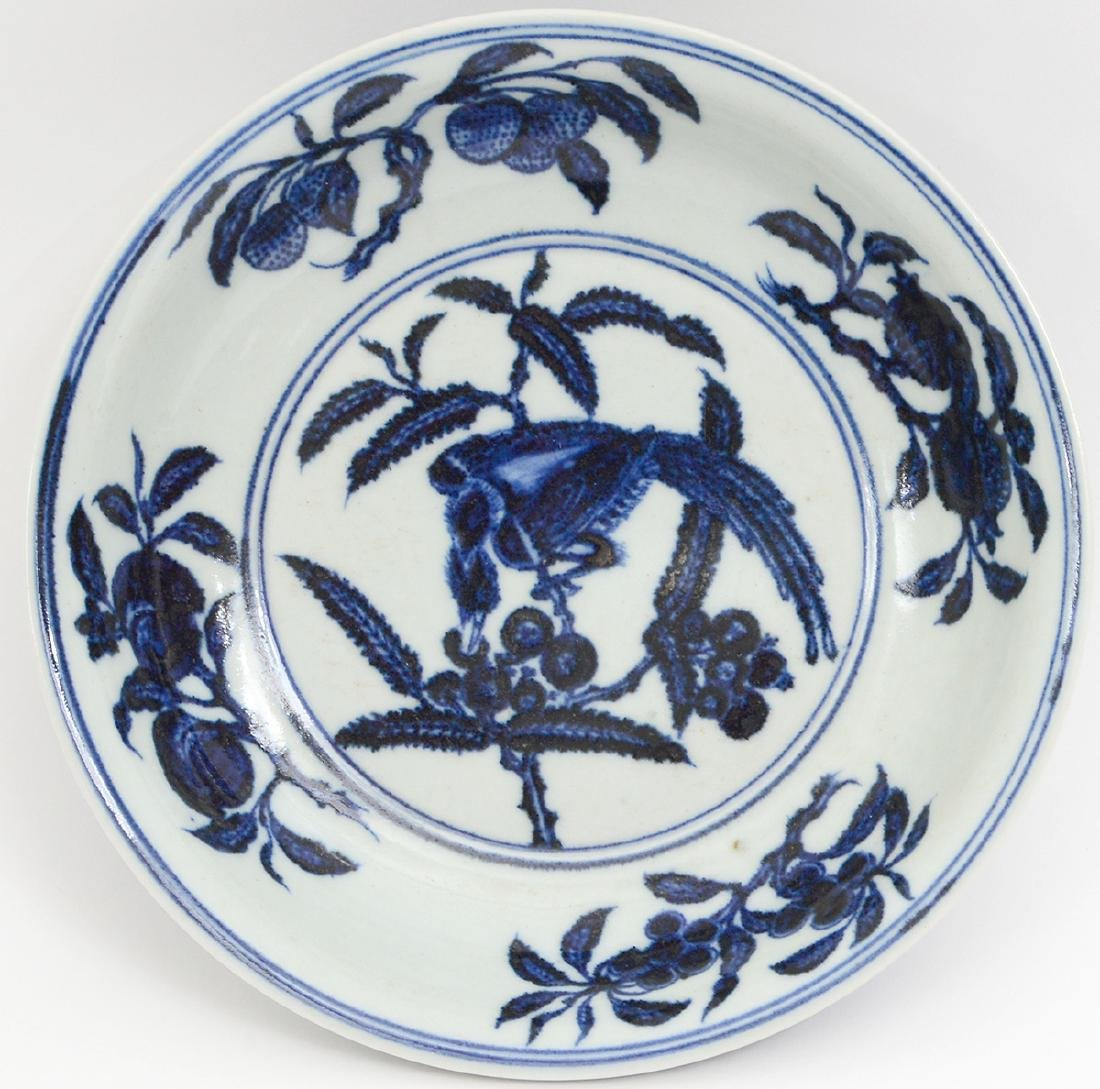 CHINESE BLUE AND WHITE PORCELAIN DISH - 2