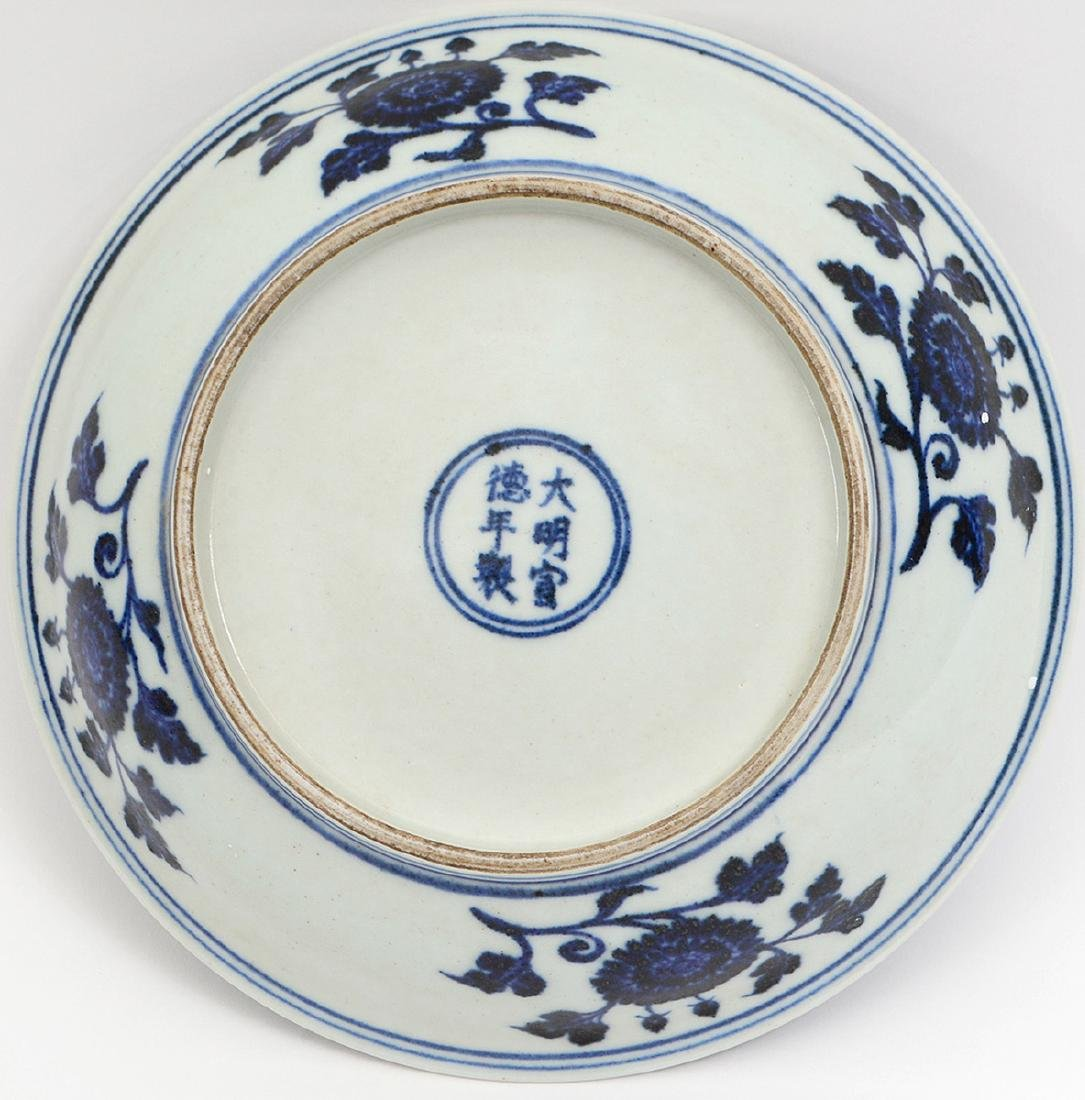 CHINESE BLUE AND WHITE PORCELAIN DISH - 3