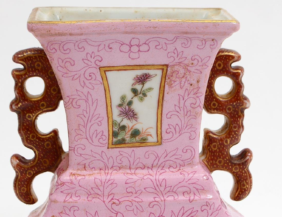 CHINESE CHIEN LUNG FAMILLE ROSE URN FORM WALL POCKET - 3