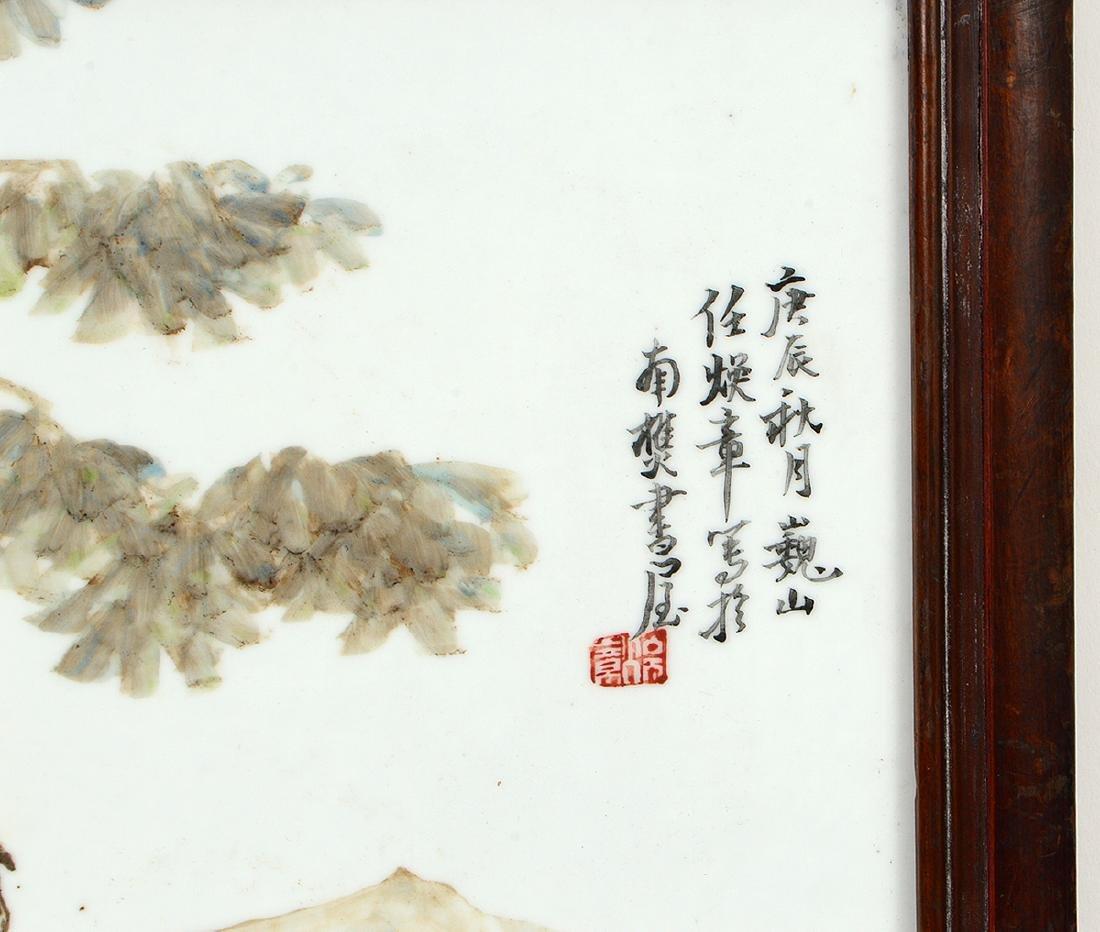 CHINESE ENAMEL DECORATED PORCELAIN PLAQUE - 3
