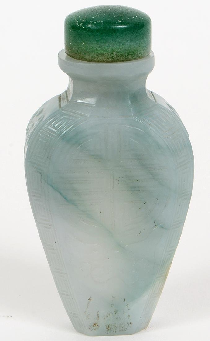 CHINESE IMPERIAL INCISED JADEITE SNUFF BOTTLE - 3