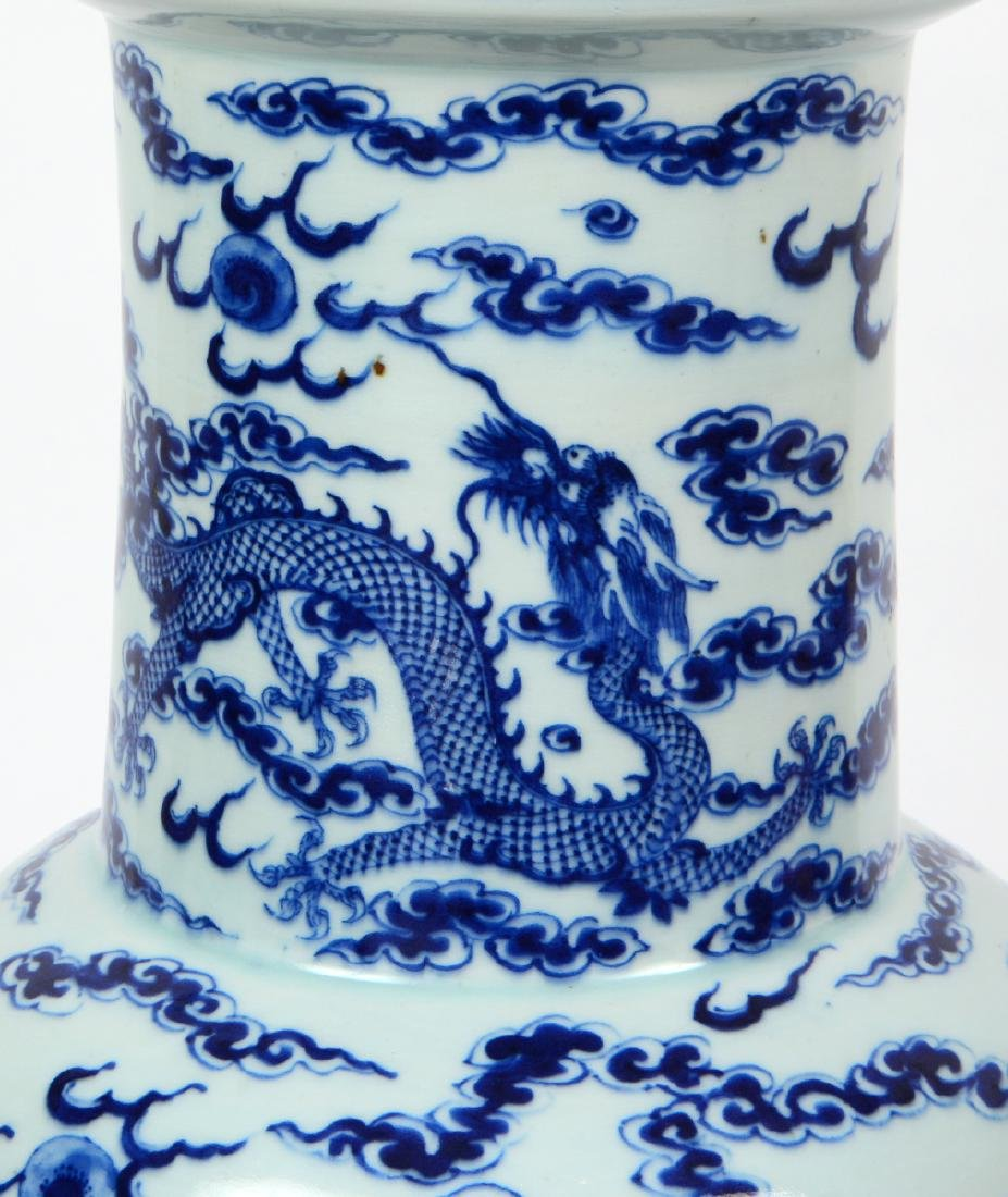 CHINESE BLUE AND WHITE PORCELAIN ROULEAU DRAGON VASE - 3