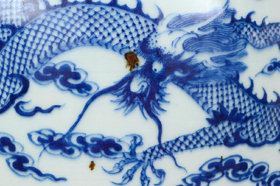 CHINESE BLUE AND WHITE PORCELAIN ROULEAU DRAGON VASE - 8