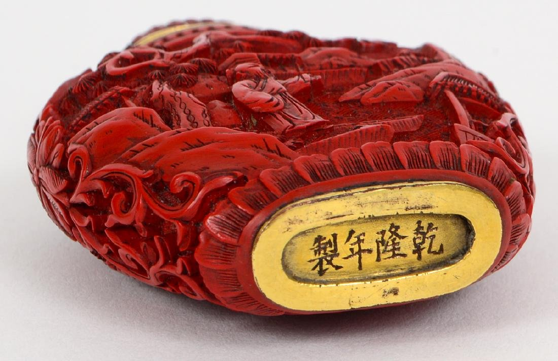 CHINESE CARVED CINNABAR SNUFF BOTTLE - 5