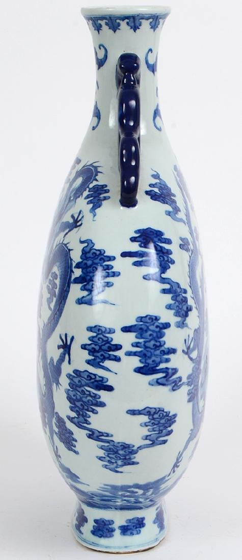 CHINESE MING STYLE BLUE & WHITE PORCELAIN MOON FLASK - 5