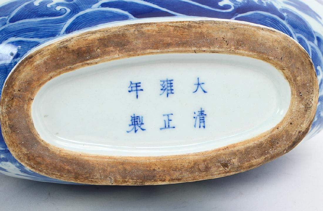 CHINESE MING STYLE BLUE & WHITE PORCELAIN MOON FLASK - 8